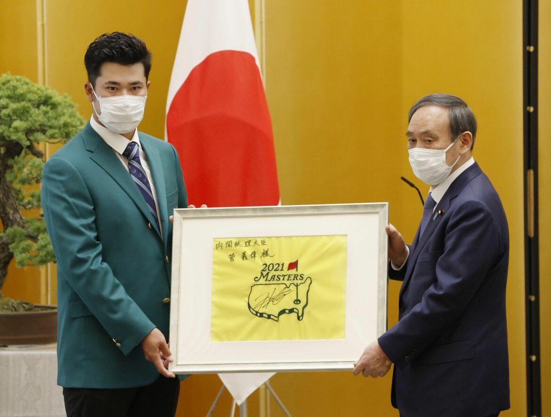 Japan ehrt Masters-Sieger Matsuyama mit hoher Auszeichnung